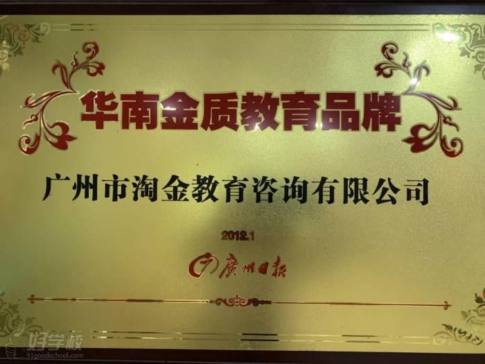 初中政治辅导班学校荣誉