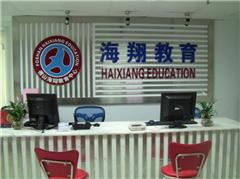 佛山中小学生全外教英语口语夏令营班