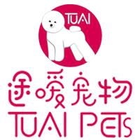 長春途噯寵物美容培訓學校