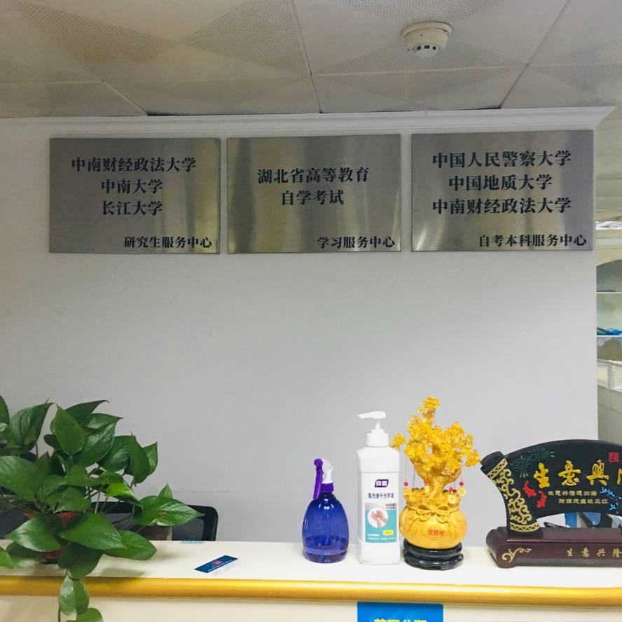 深圳福田招生点
