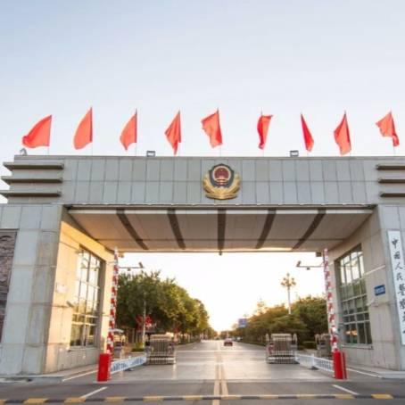 中国人民警察大学自考本科招生简介