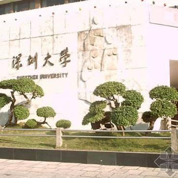 深圳大学成人高考专科招生简章