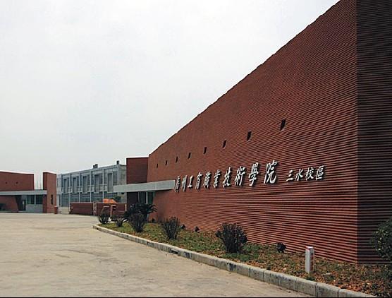 广州工商学院成人高考高起专深圳招生简章