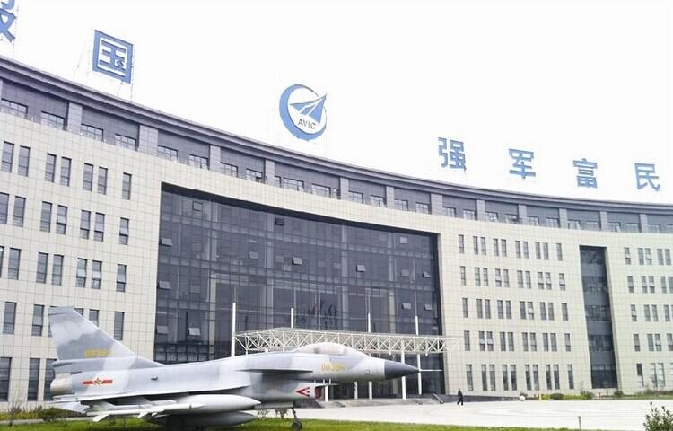 湖南航空工业职工工学院成人高考高起专招生简章