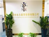 深圳哪里有成人自考招生学校?学校好不好?