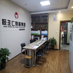 郑州MAT高级管理会计师培训班