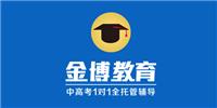 北京金博高德教育
