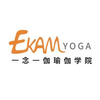 广州一念一伽瑜伽学院
