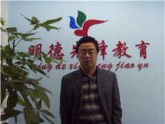 深圳高中英语(个性化辅导)名师班