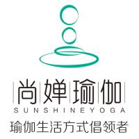 尚婵瑜伽商学院