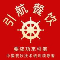 哈尔滨引航餐饮培训学校