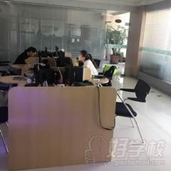 公司室內環境