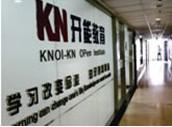 北京会计从业资格考证培训