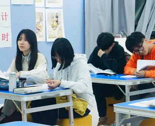 廣州藝考生文化課全日制沖刺班
