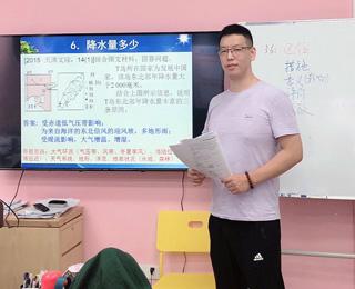 廣州藝考生文化課易學班