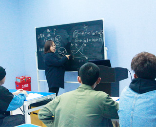 廣州藝考生文化課名師班