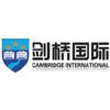 北京剑桥国际英语教育