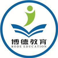 广州博德教育培训中心