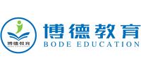 廣州博德教育培訓中心