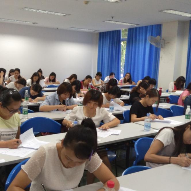 廣州日語初級提高班