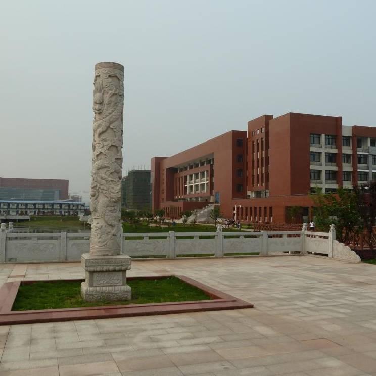 湖南工业大学成人高考理工类专升本招生简章