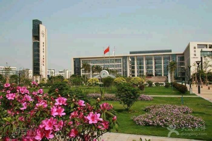 广州大学成人高考文史教育高起专学校环境2