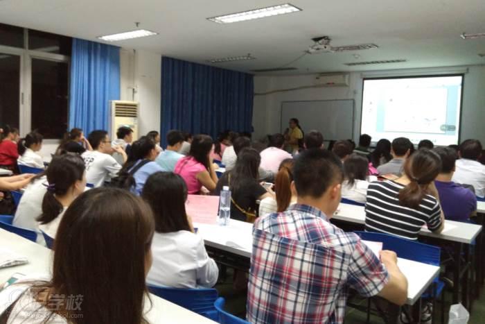 机构教学2