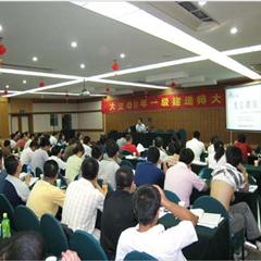 深圳注册安全工程师协议VIP班