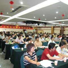 深圳注册安全工程师全科全程班