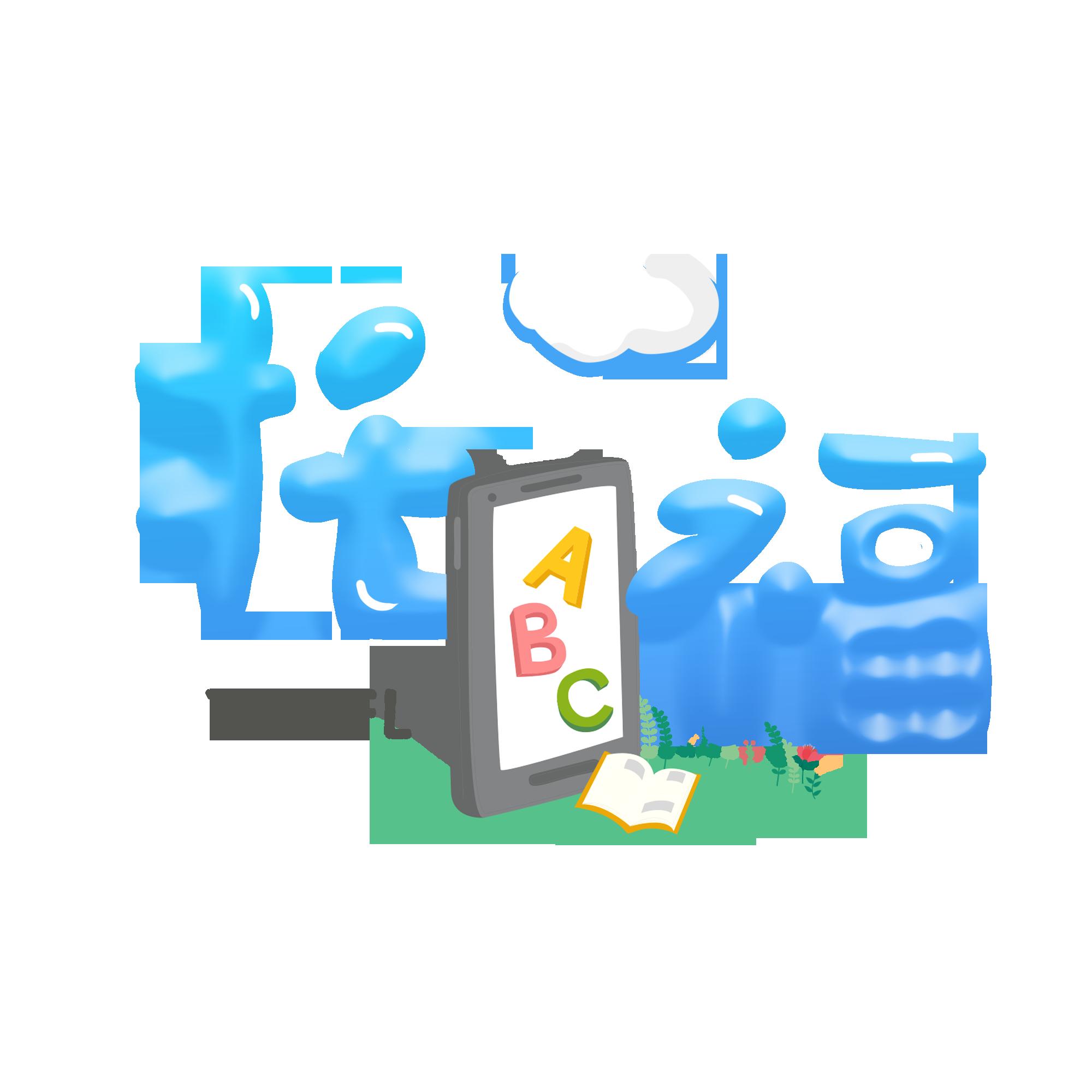 东莞新托福全日制冲刺培训班