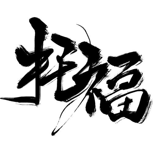 东莞新托福全日制备考培训班