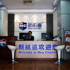 上海新航道托福精品培训班(争100分+)