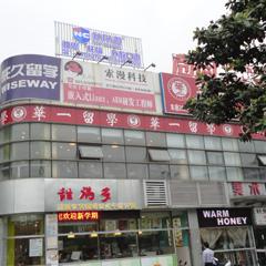 上海SAT暑期精英封闭培训班(争2200分)