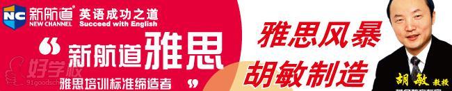 上海雅思精品培训(争6.5/7分)