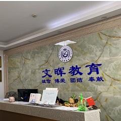 国际心理咨询师(CIPC)职业认证培训班