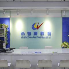 郑州高中三年级语文课辅导课