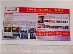 上海全日制葡萄牙语培训班