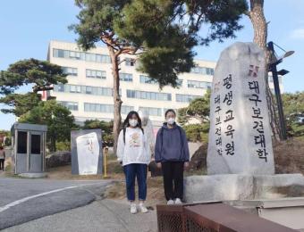 韓國留學招生簡章