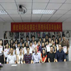 上海金麟精益生产沙盘模拟课程