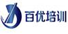 北京百优培训