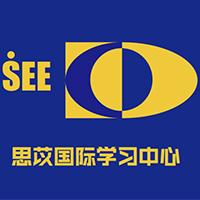 上海思苡国际学习中心
