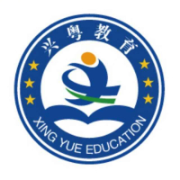 廣州興粵自學考試輔導中心