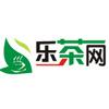 广州乐茶茶艺培训中心