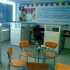 华中科技大学网络教育《会计学》专科广州班