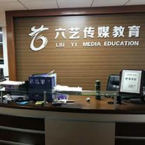 广州摄影专业精品艺考培训班
