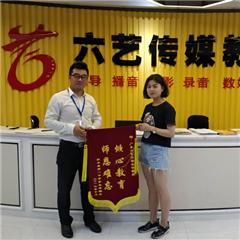 惠州播音主持专业艺考培训课程