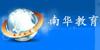 广州南华教育