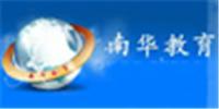 廣州南華教育