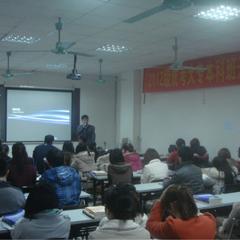 北京外国语大学网络教育《金融学》专升本广州班