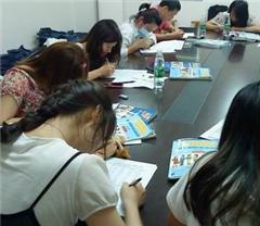 北京语言大学网络教育《对外汉语》高起专广州班